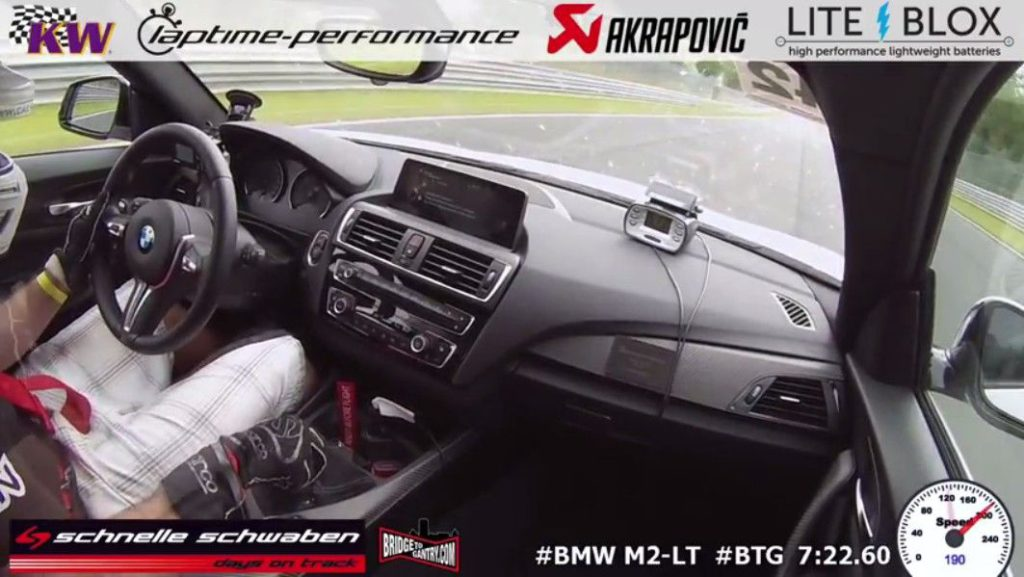 BMW M2 Nurburgring