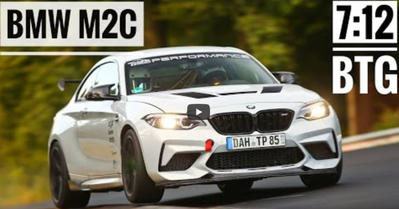 BMW M2 Competition by TPS-Performance 7:12BTG
